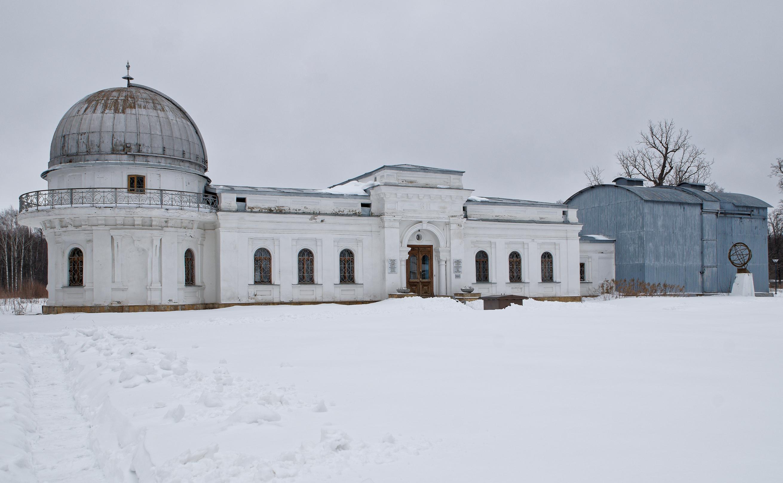 Обсерватория с павильоном рефрактора