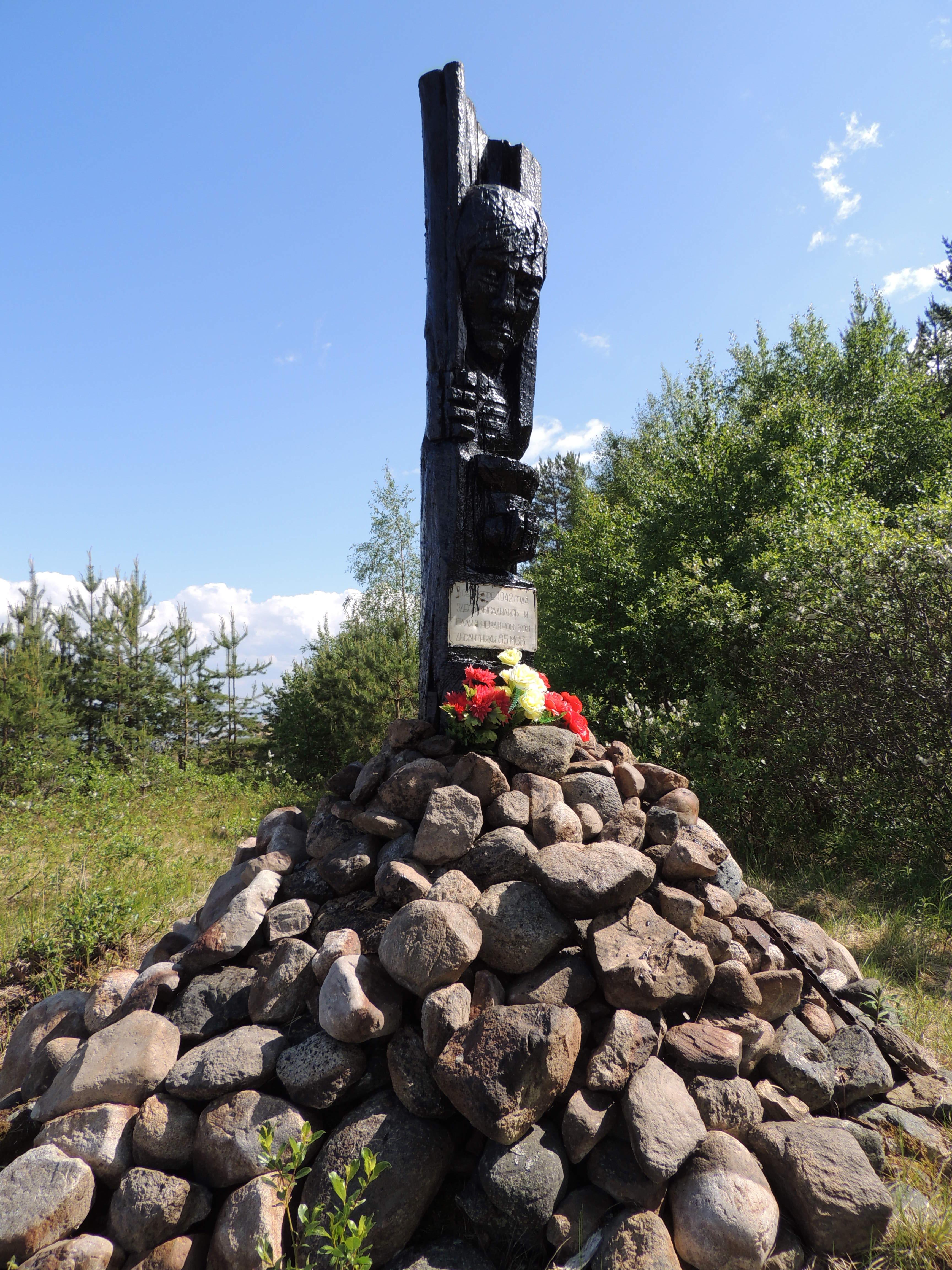Место гибели десанта 85-й стрелковой бригады
