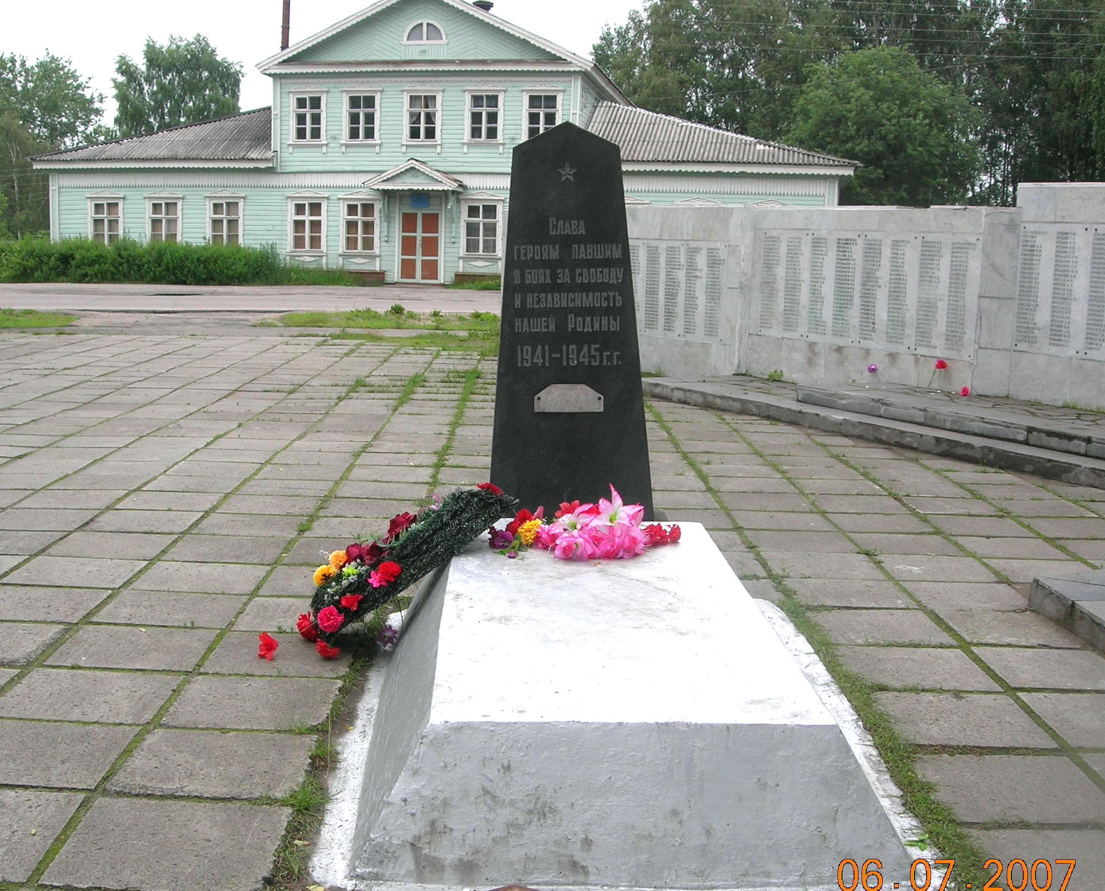 Могила И.H.Матвеева, военкома, погибшего в 1919 г.