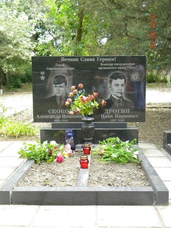 Могила А.И. Скокова, Героя Советского Союза с памятником-бюстом