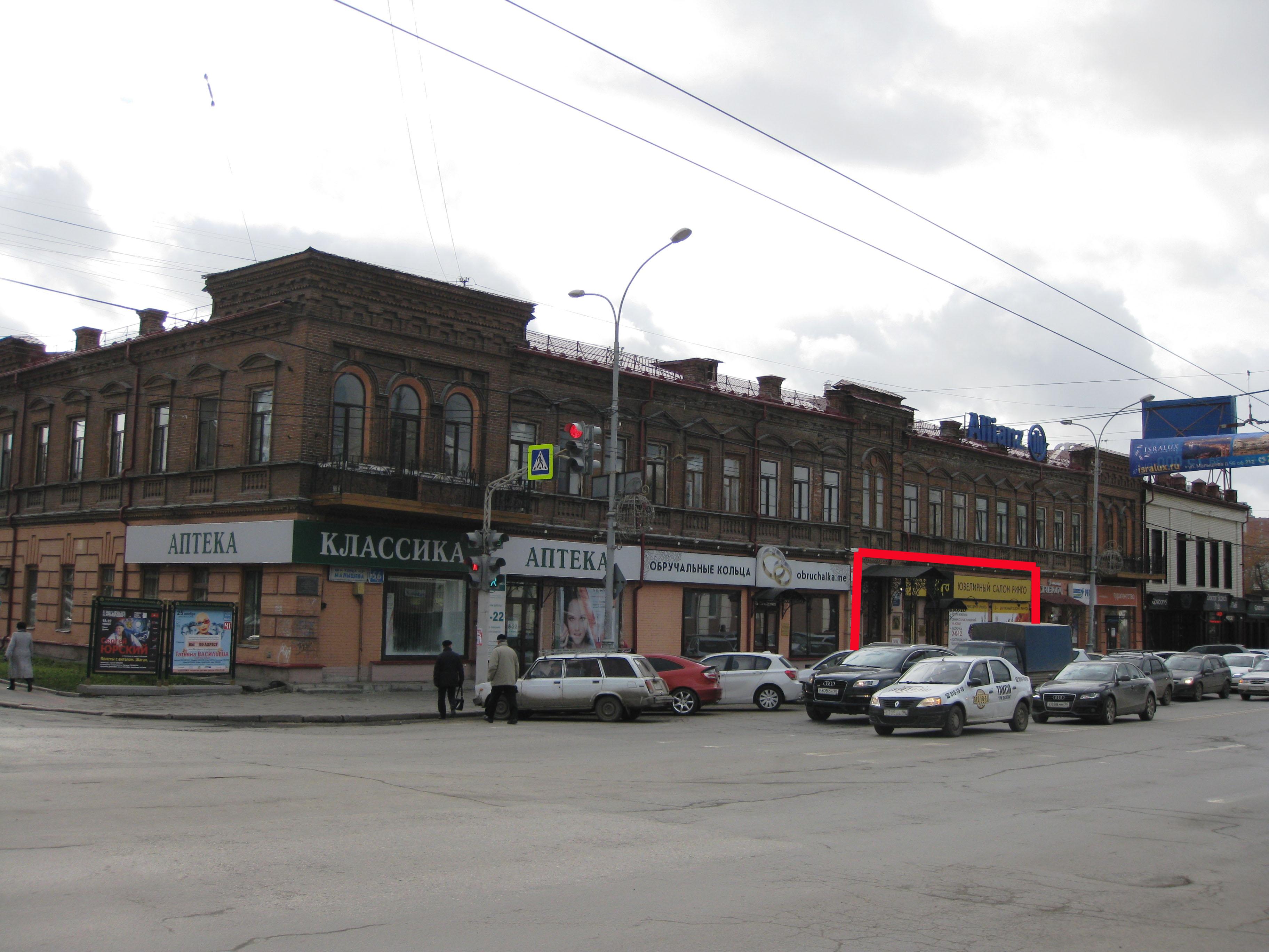 """Здание гостиницы """"Эрмитаж"""", в котором в 1928 г. останавливался В.В. Маяковский"""