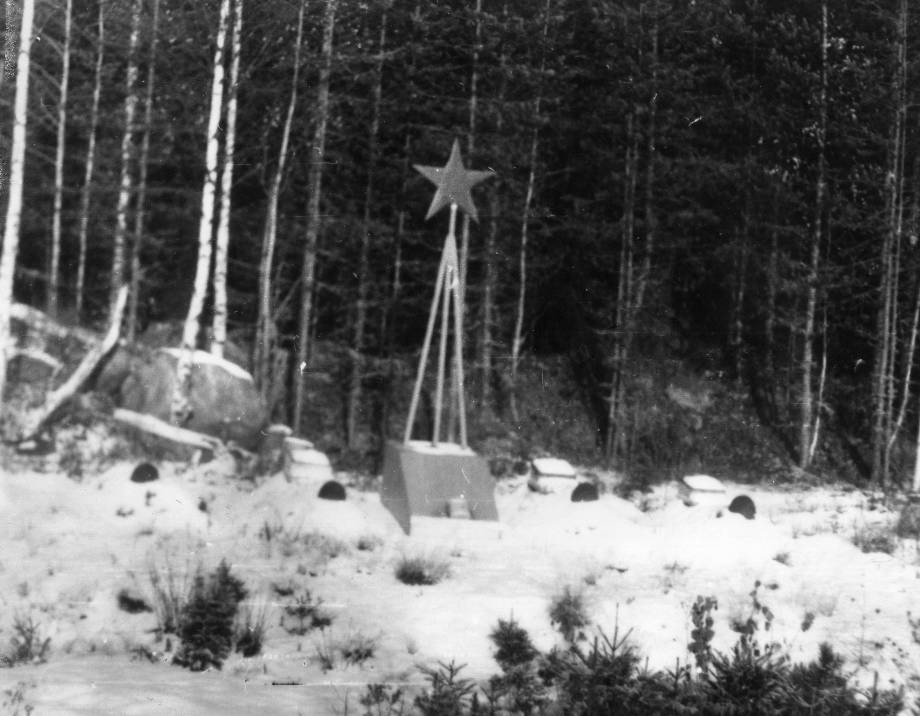 Братские могилы советских воинов, погибших в годы Великой Отечественной войны