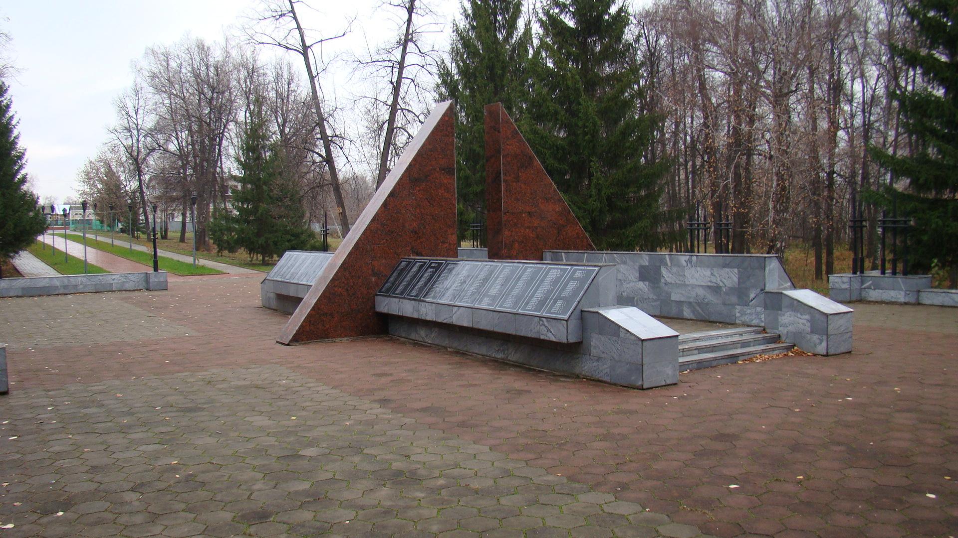 Братская могила героев гражданской войны 1919 года
