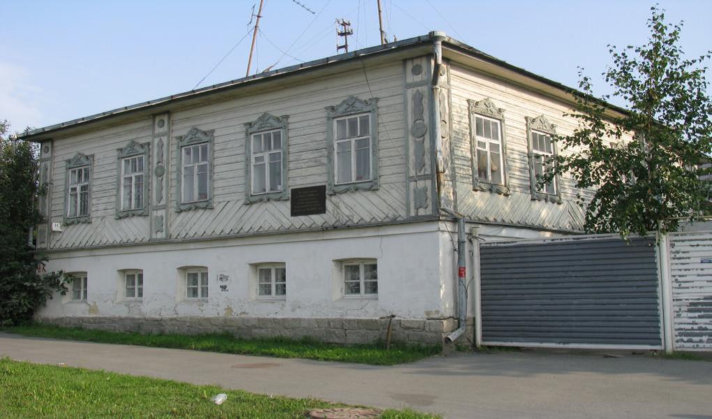 Штаб-квартира Екатеринбургского комитета РСДРП (б), где жил в 1906 г. Я.М. Свердлов, К.Т. Новогородцева, М.О. Авейде, Н.Н. Замятин и другие