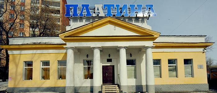 Здание конторы Нижне-Исетского завода