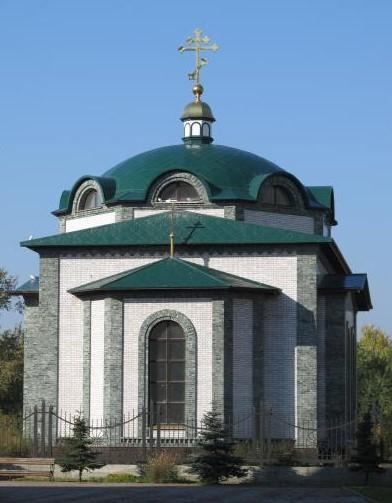 Никольская старообрядческая церковь
