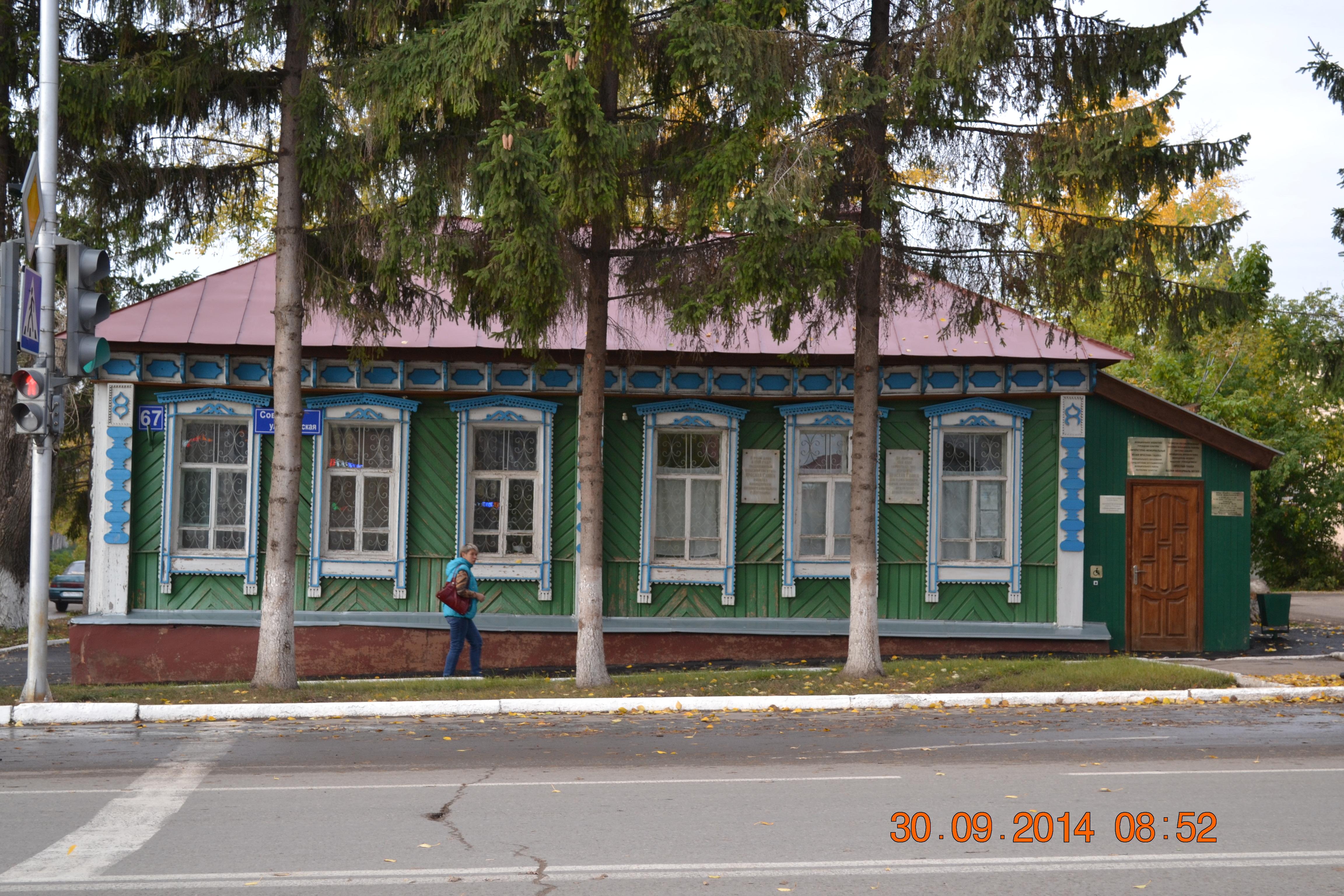 Дом, в котором в 1918 г. жил и работал помощником коменданта города Бугульмы чешский писатель Ярослав Гашек. В доме музей Ярослава Гашека