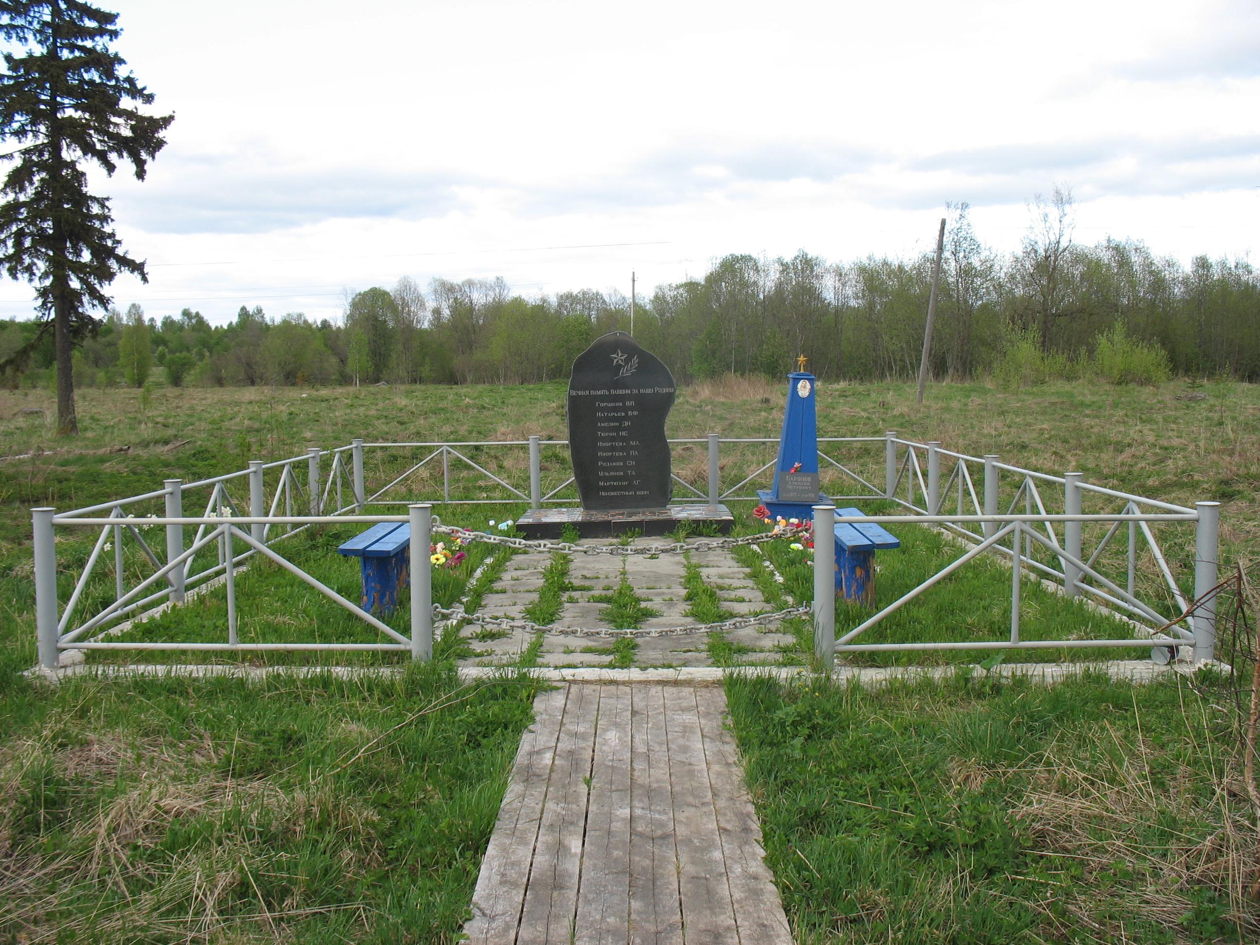 Братская могила советских подпольщиков, погибших в годы Великой Отечественной войны