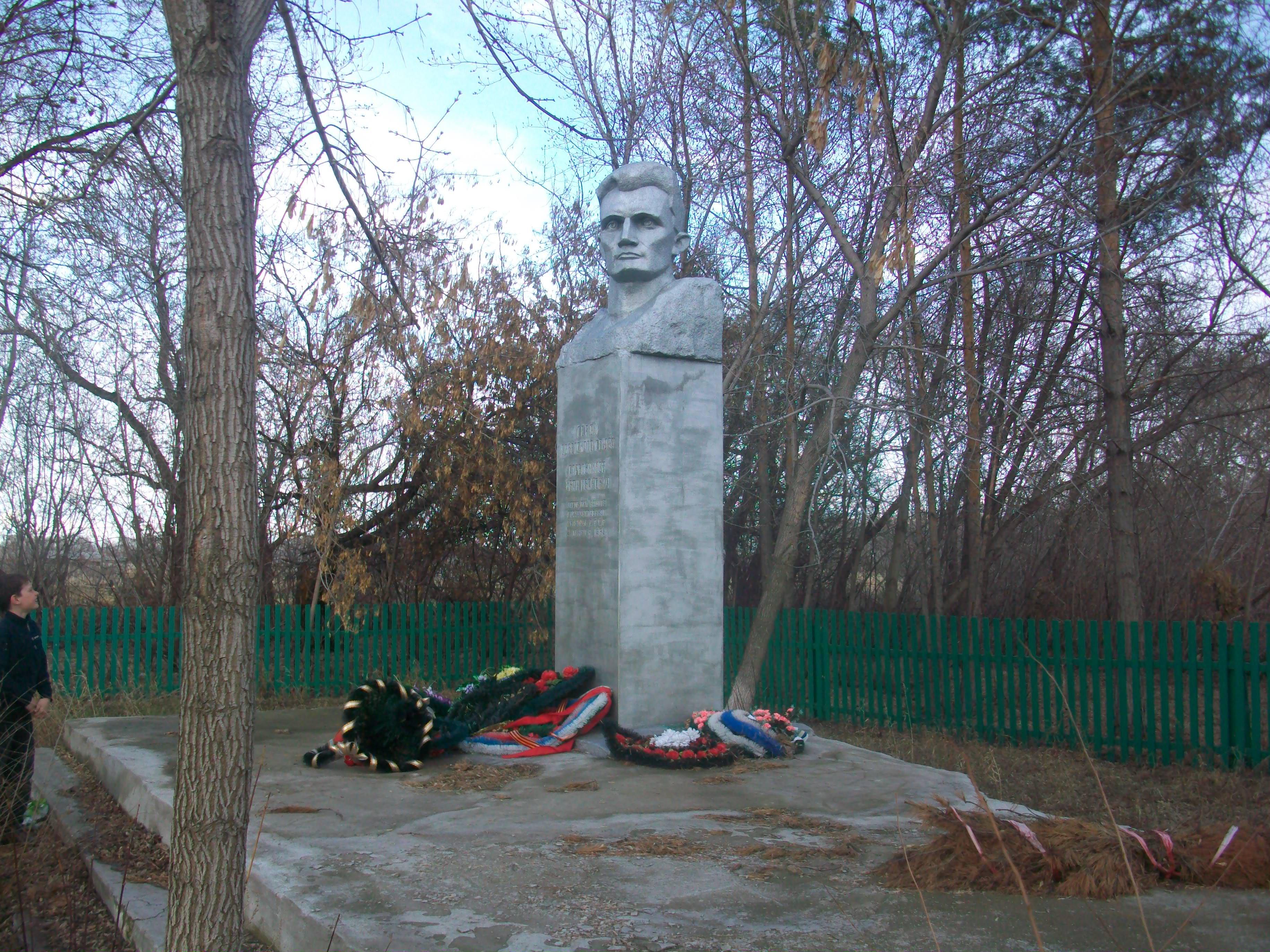 Бюст Героя Советского Союза Ивана Ивановича Стрельникова