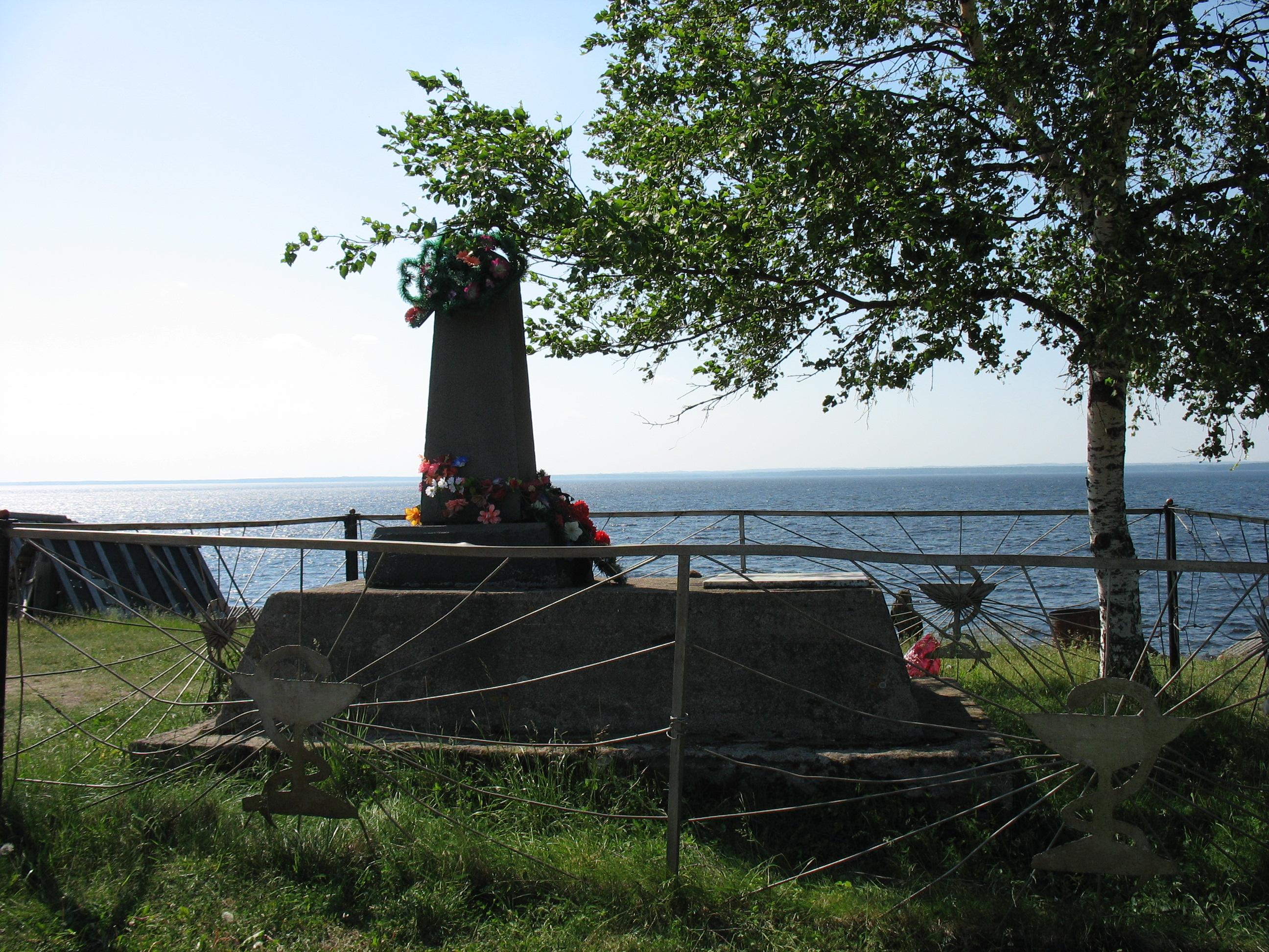 Братская могила рядовой Монтовой Галины Николаевны, погибшей в 1942 году